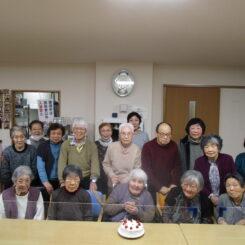 2/15 お誕生会 ハーモニカ